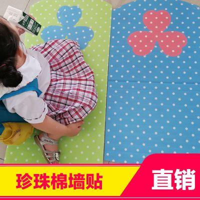 东泰幼儿园早教儿童防撞墙垫 珍珠棉卡通墙贴 淘气堡配件柱子软包