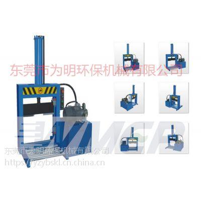 为明机械600mm-1000mm液压切胶机