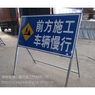 施工牌厂家永顺通sgp-0110加厚不生锈施工牌道路警示牌湖南厂家批发