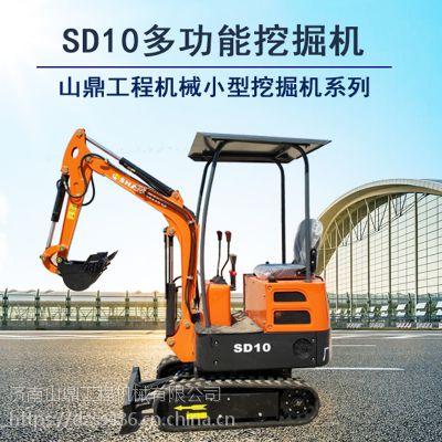 厂家直销山鼎SD10履带式挖掘机