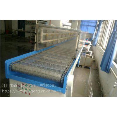 广东大泽水转印设备清洗机供应