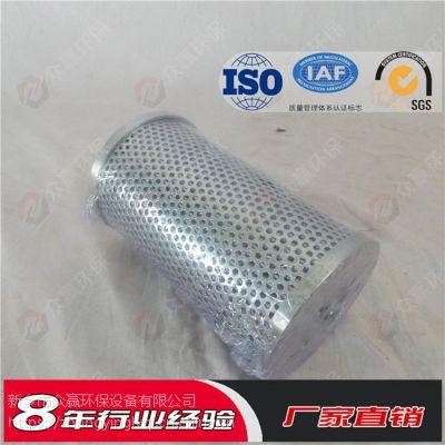 厂家直销HQ25.200.11Z(WD-WDI-630X180F-J)主油泵吸入口滤芯货期短