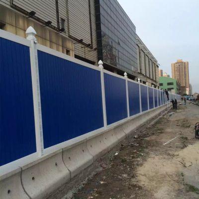 厂家直销市政建筑围挡 工程安全围挡 工地施工安全PVC塑钢防护栏