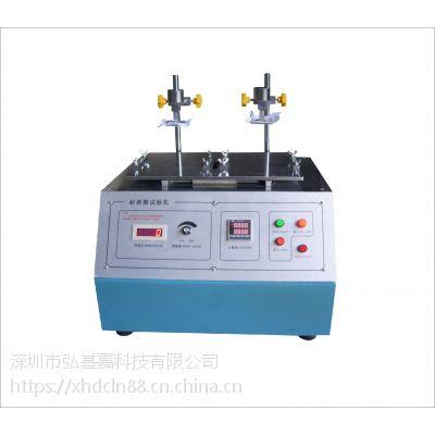 酒精耐磨试验机,塑胶耐磨测试机 GB耐磨试验机