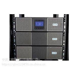 咸宁伊顿UPS电源技术咨询DX RT3KVA铅酸蓄电池代理