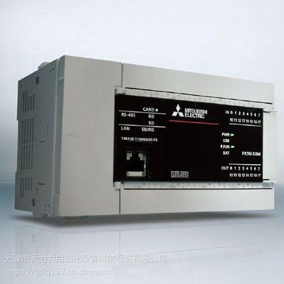 三菱PLC*FX5U-80MT/ES*新品上市,价格适宜