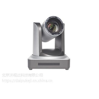 会议用高清会议摄像头设备公司