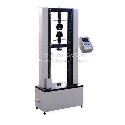 粉末冶金烧结金属检测压力剪切试验机设备金属性能检测仪器