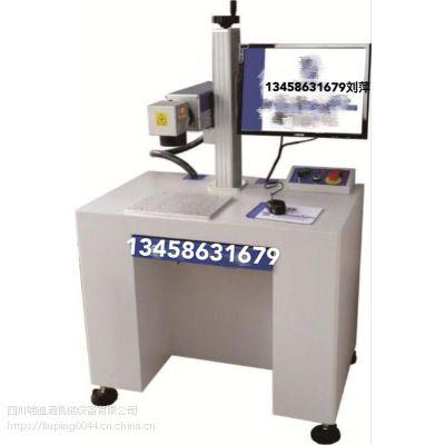成都瑞迪通新创激光打标机配件现场选配装机,激光机价格自由选择
