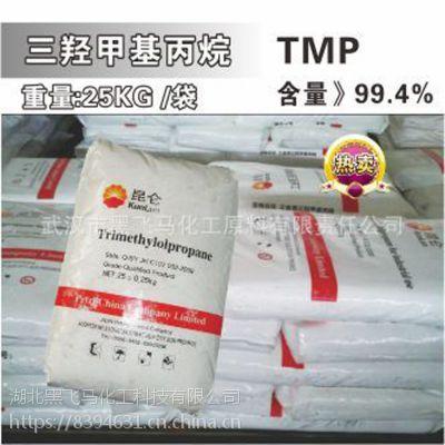 供应河南工业漆用99.5吉化三羟甲基丙烷TMP