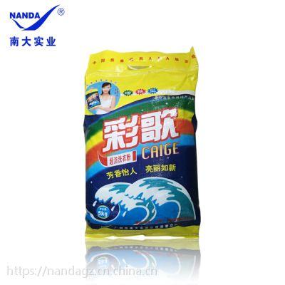 彩歌强效无磷不伤手洗衣粉大包装袋5kg洗衣粉厂家正品批发