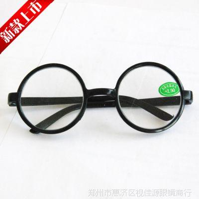 视佳源 创意老花镜圆形眼镜  高档老花镜时尚抗疲劳老花镜高清晰