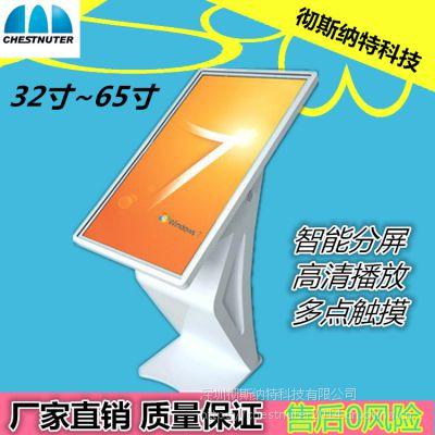 新款卧式 32/43/47/55/65寸 多媒体立式触摸屏展示自助查询一体机卧式电脑