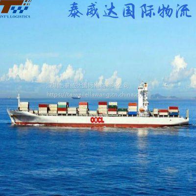 国际物流国际海运马来西亚专线新加坡海运代理报关报检拖车中港运输