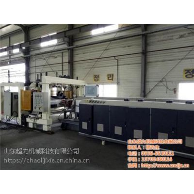 xps挤塑板设备、山东超力机械、xps挤塑板设备厂家