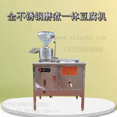 四川豆腐机南充干豆腐机