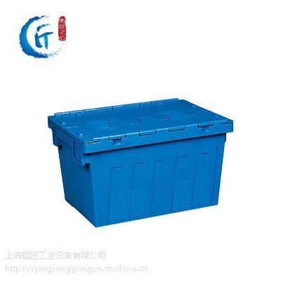 斜插物流箱注塑斜插箱加厚医药塑料周转箱翻盖输送线超市配送箱