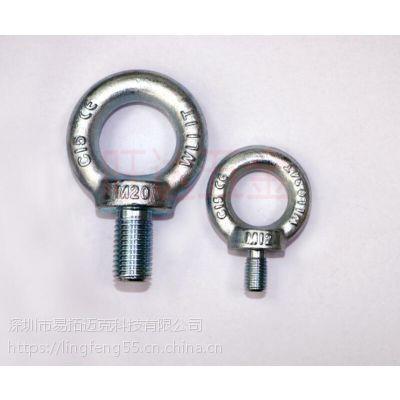 不锈钢圆环吊钩螺钉 带圈吊环螺栓吊环螺丝