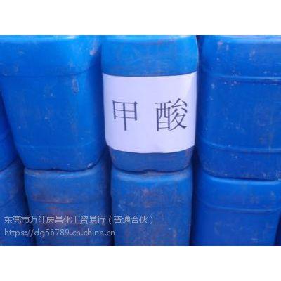 广东东莞批发销售工业级川东甲酸 国标含量99.5%