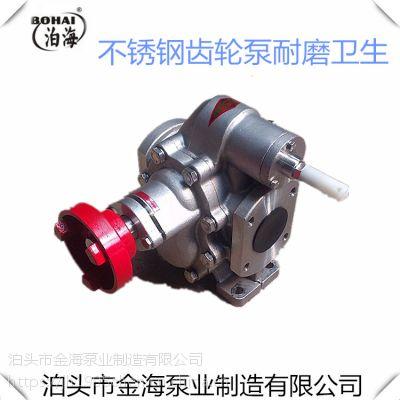 泊海厂家直销KCB300铸铁齿轮泵耐磨 齿轮泵电机
