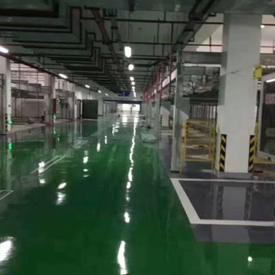 南京达尊环氧自流平地坪