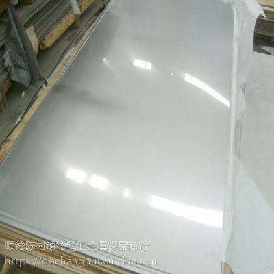供应316L张浦不锈钢板不定尺加工磨砂折弯剪压