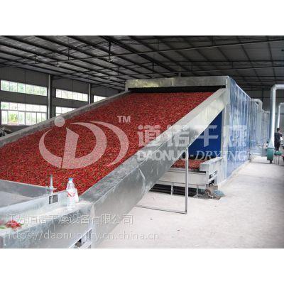 江苏道诺供应:DWT系列脱水蔬菜干燥机