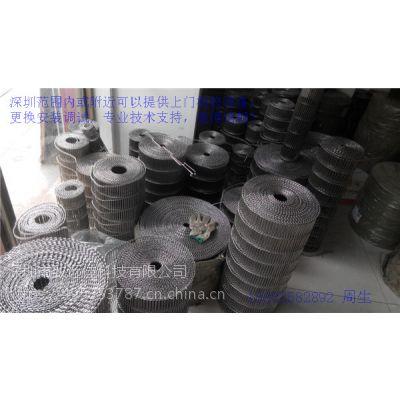 日东劲拓回流焊不锈钢运输网带网链宽度尺寸规格可选议价每米计算