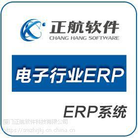 电子行业ERP,电子制造业ERP系统,电子厂管理软件,正航软件