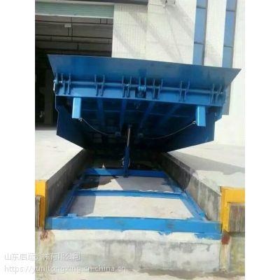 焦作市 烟台市启运固定液压式登车桥 货运装卸升降机 防滑板登车桥定制