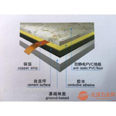 高品质防静电PVC直铺地板 洁净车间专用防静电直铺地板