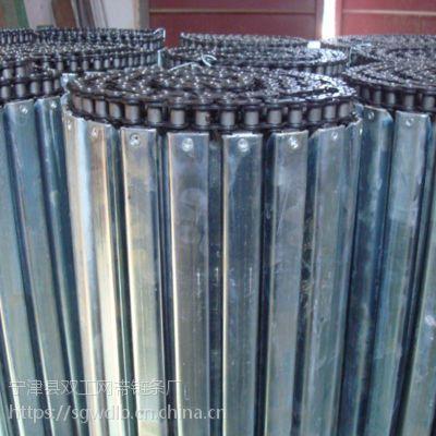 双工A3低碳钢重型槽钢链板 吨包输送链板 2018热销产品 可定制