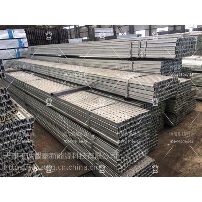 供应河北钢结构厂房材料热镀锌C型钢|Z型钢厂家诚智泰18202558037