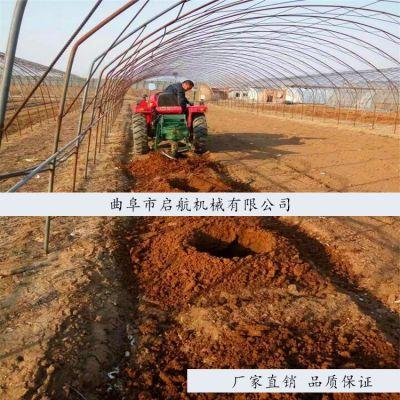 玉溪市拖拉机传动挖坑机 启航牌大直径栽电线杆打洞机 葡萄支架钻眼机生产厂家
