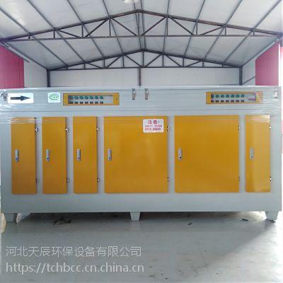 天辰TC-GY-198UV光氧净化器UV光氧催化净化器化工业废气处理设备
