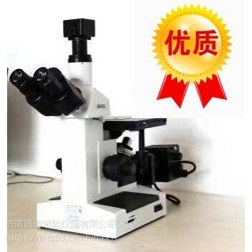 河南四川重庆湖南三目倒置金相显微镜4XC-W现货供应