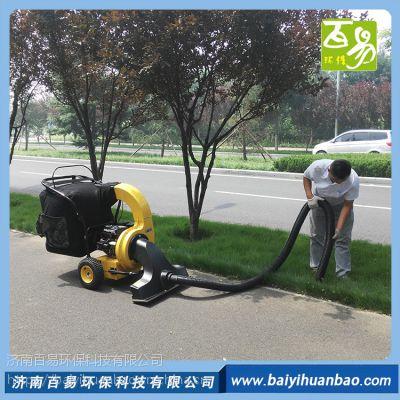 厂家直销树叶收集设备BY-T2 树叶清扫收集器 街道、小区落叶吸叶机