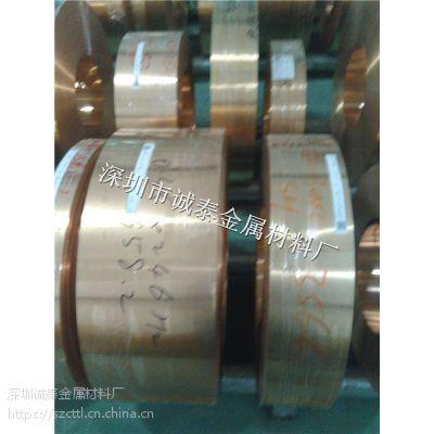 C5210特硬磷青铜带 端子高精磷铜卷料0.15 0.2 0.25 0.6mm