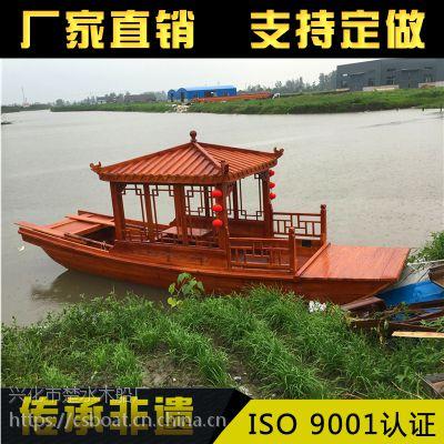 供应木质旅游观光画舫脚踏手划客船