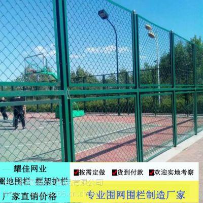 扁铁式球场围网 组装式钢筋球场护栏 操场围栏生产厂家五一价格
