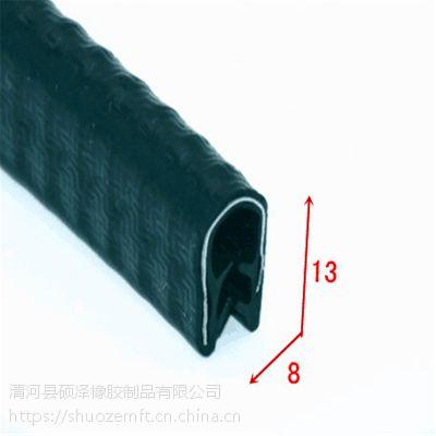 供应pvc橡胶U型装饰密封条 机械设备封边防护条 玻璃包边密封条