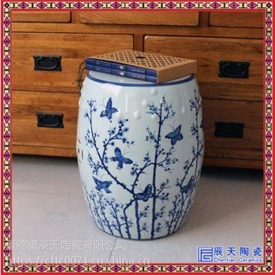 镂空陶瓷凳子 陶瓷凳子 陶瓷凳桌 陶瓷桌凳价格