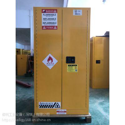 广州深圳东莞惠州大量供应60加仑油桶柜化学品柜防爆柜防火柜BL-FB060