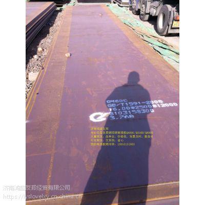 我们保证每张钢板都是钢厂的正品,专业做高强板Q460/Q550/Q690