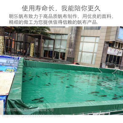 加工帆布鱼池 环保虾池 生物养殖篷布池 抗老化水池加工
