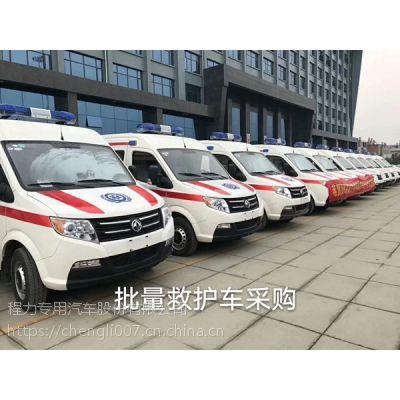 大型救护车招标厂家 救护车价格