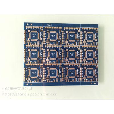 单,双面,多层电路板,工厂定制,优惠直销