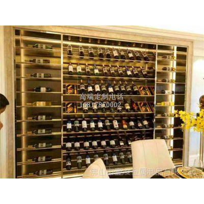 高端定制不锈钢酒柜 不锈钢红酒柜 不锈钢展示架