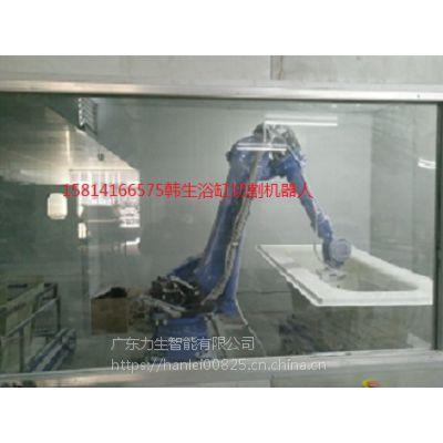 安川机器人切割玻璃钢浴缸