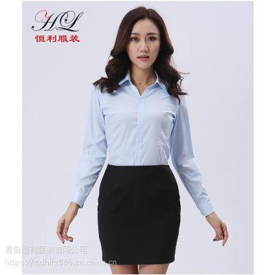青岛女士职业衬衫工装定做厂家商务正装衬衣工作服平度衬衫工作服